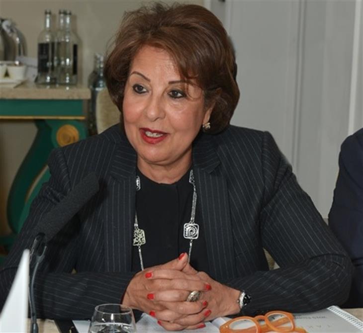 Farida El Allagi